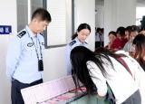 宣城职业技术学院学生处、保卫处联合公安机关开展禁毒宣教活动