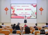重温教材里的红色经典 马鞍山市举行中小学生童心向党 书声琅琅宣讲比赛