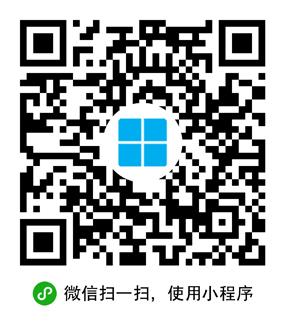 安徽省大学生就业服务平台1.jpg