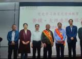 阜阳师范大学马克思主义学院组织开展劳模·大师进思政课堂活动