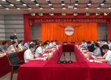 合肥工业大学与安庆市签署政产学研战略合作协议