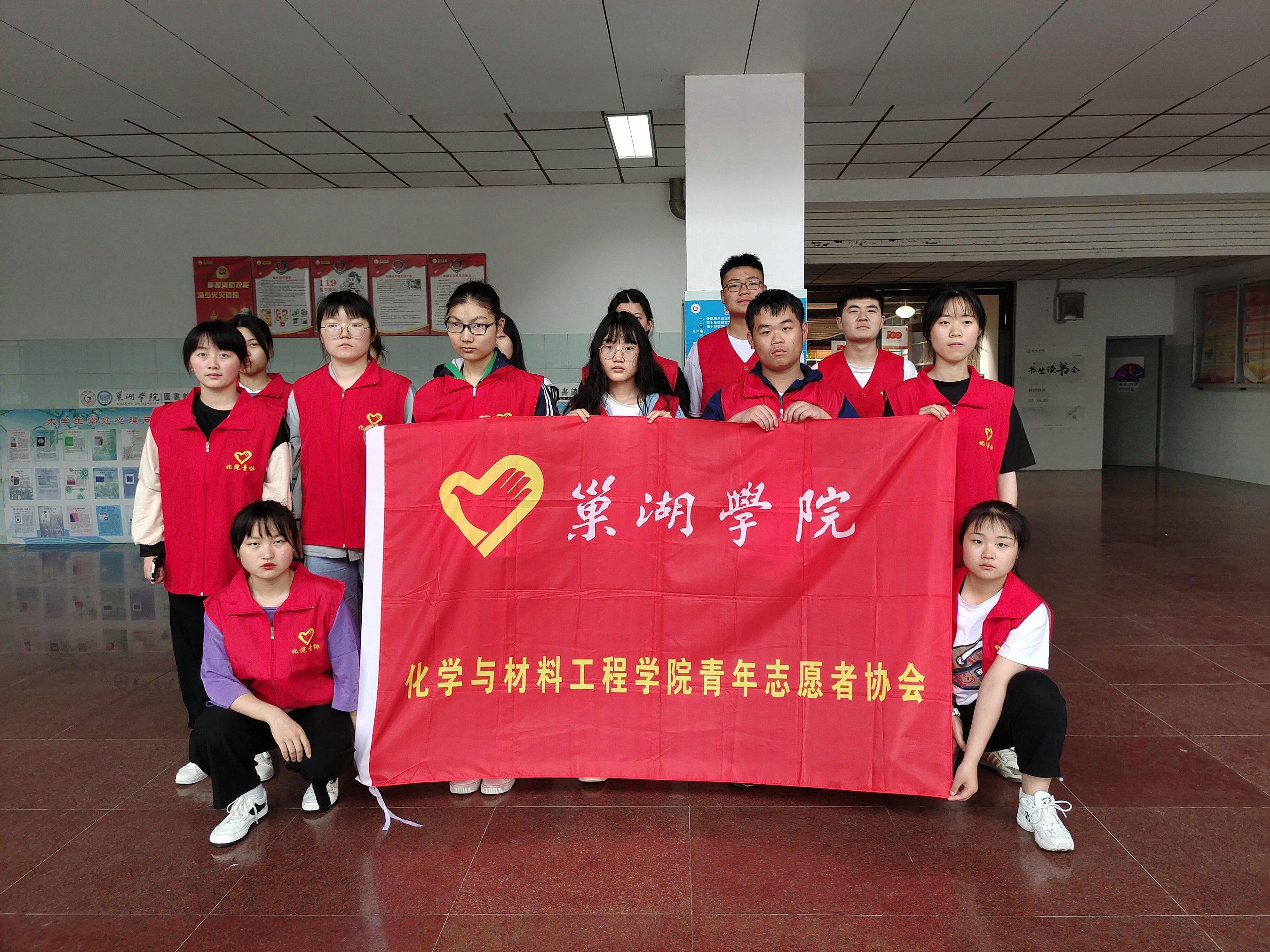 化学与材料工程学院青年志愿者协会于博学楼开展受资育人清扫活动