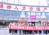 蚌埠工商学院工商管理学院师生赴宿州人才市场实地调研