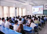 滁州学院师生观看社会主义发展史思政大课
