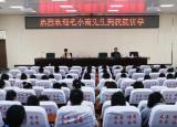 宿州学院文学与传媒学院邀请中国艺术研究院毛小雨研究员作学术讲座