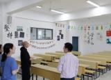 阜阳师范大学外国语学院开展党史教育主题班级文化建设评选活动