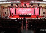 滁州学院邀请革命功臣分享红色故事