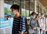 滁州学院师生积极接种新冠疫苗共筑免疫长城