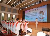 白衣天使心向党滁州城市职业学院举办5·12国际护士节系列活动