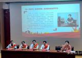 学党史敬劳模守初心劳动模范走上滁州城市职业学院思政大讲台
