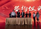 安庆医药高等专科学校与长三角药物高等研究院签署现代医药产业学院合作框架协议
