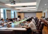 铜陵职业技术学院召开诊改数据平台推进会议——教师层面指标体系研讨会