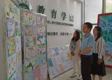 淮南师范学院教育学院:5·25心理健康教育现场宣传活动