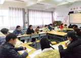 阜阳师范大学附属中学教师荣获安徽省优质课大赛一等奖3项、二等奖3项