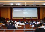淮南师范学院举办第七届 互联网+大学生创新创业大赛培训会