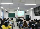 滁州学院外语学院:邀请校外专家作党史教育专题辅导
