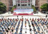 滁州市2021年秋季大学生征兵工作动员大会在滁州学院举行