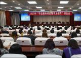 滁州学院加强大学生资助诚信教育