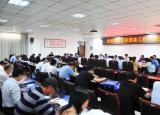 宿州学院召开意识形态工作专题会议