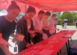 宿州学院开展保密宣传月活动