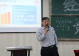 淮南师范学院一堂生动的党史教育课,一场深刻的思想洗礼课