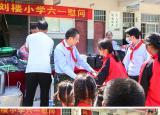淮北师范大学赴砀山县刘楼村、毛雷庄村开展六一儿童节慰问活动