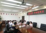 巢湖学院党委书记周峰一行来蚌埠学院调研交流