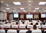 滁州学院举办2021年新闻宣传工作培训会