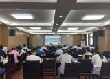 阜阳师范大学召开实验室管理与安全工作会议