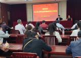 亳州学院召开2021年5月份学生管理暨辅导员工作会议