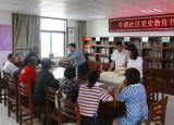 马鞍山师范高等专科学校开展读好书、跟党走党史书籍进社区捐赠活动