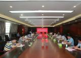淮南联合大学与淮南高新技术产业开发区签署战略合作框架协议