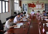 滁州学院党委党史学习教育领导小组办公室召开工作例会