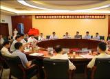 滁州学院应急管理学院暨智慧安全与应急技术研究院揭牌