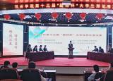 滁州学院第十三届蔚然杯大学生辩论赛圆满落幕