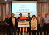 滁州学院与河海大学共建研究生培养基地