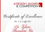 滁州学院美术学院教师荣获A Design国际设计大赛铜奖