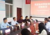 池州学院校领导赴安徽人口健康职业技术学院洽谈校医务室托管工作