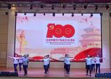 池州学院组队参加健康中国我行动全国广播体操工间操云比赛
