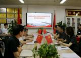 阜阳师范大学法学院与阜阳市中级人民法院开展交流座谈