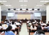 我为群众办实事 蚌埠学院举办新闻宣传专题培训