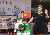 童心向党 爱满幼师——亳州幼师附属园萌娃喜得大大礼物