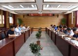 黄山学院召开来华留学生高等教育质量认证工作推进会