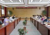 黄山学院召开2020年度预算执行与财务收支审计动员会
