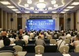 长三角一体化暨安徽省第一届催化学术会议在淮北师范大学成功召开