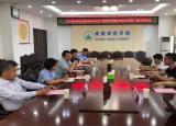 淮南师范学院举行横向科研合作项目签约仪式