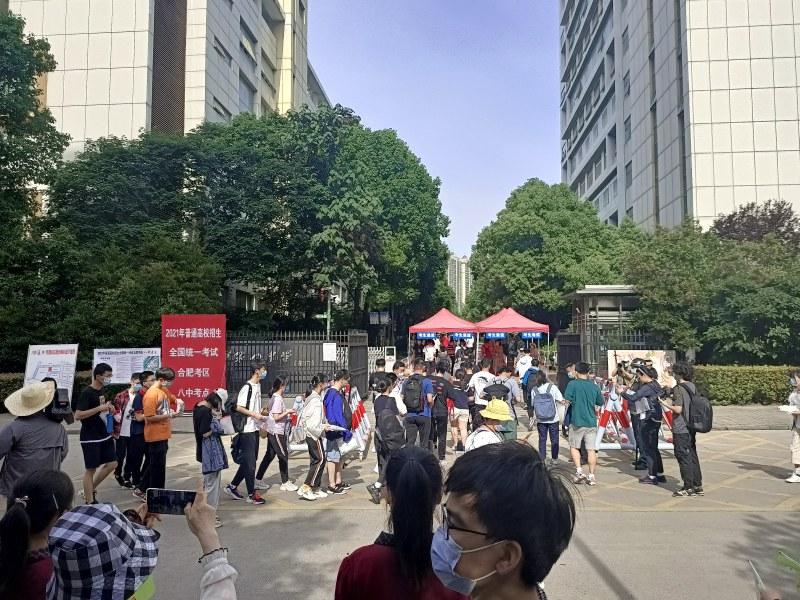 安徽大学生网直击高考现场:不负韶华,高考,加油!