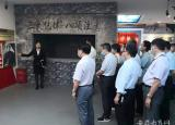 淮北卫校中层以上干部赴淮北市警示教育中心接受廉政教育