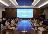 安徽中医药大学副校长戴敏带队赴滁州市中西医结合医院调研