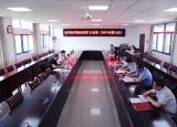 蚌埠医学院召开纪委全委会